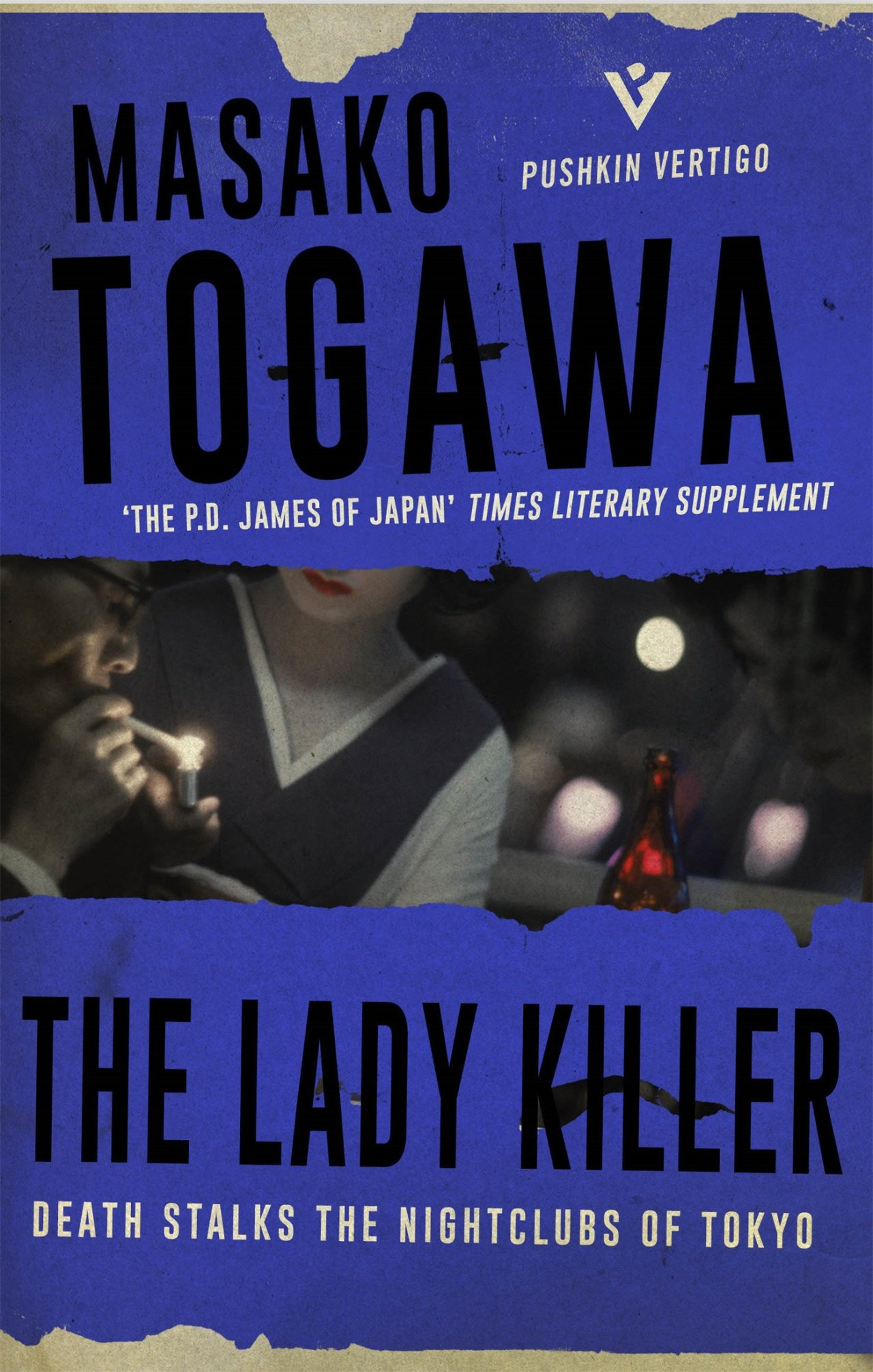 Masako Togawa: The Lady Killer